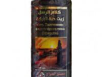 Масло черного тмина из эфиопских семян